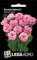 Эустома Арена F1 розовая роза 5 шт. Леда Агро
