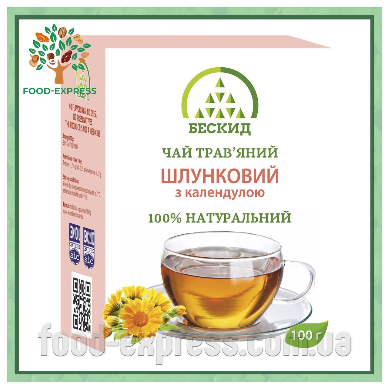 Чай трав'яний «Шлунковий» з календулою 100г