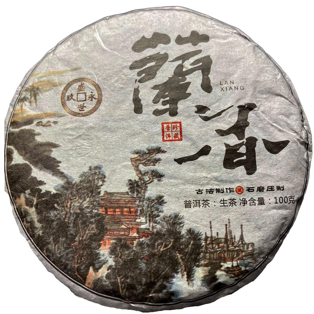 Шен пуэр Yunnan Da Ye 100 грамм 2018 год