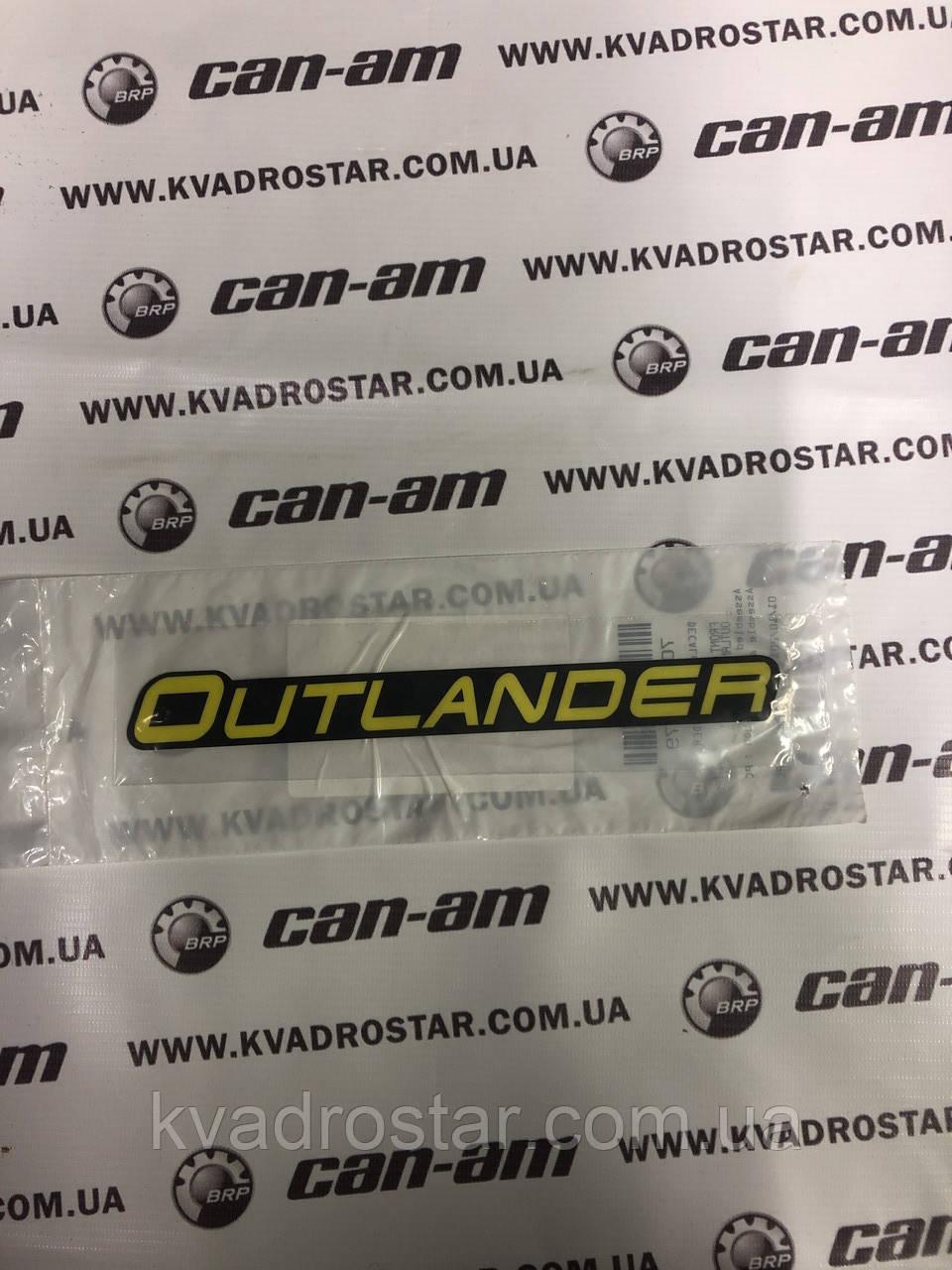 Наклейка для Квадроцыкла Brp Can Am Outlander №200