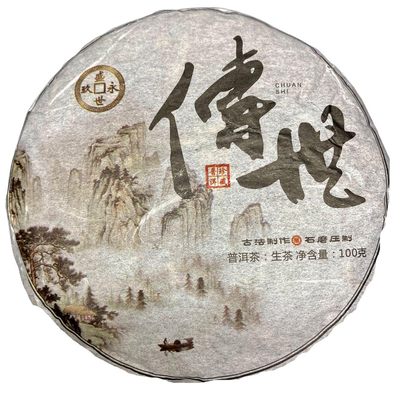 Шу пуэр Gu Teng Shu Tiao 100 грамм 2017 год