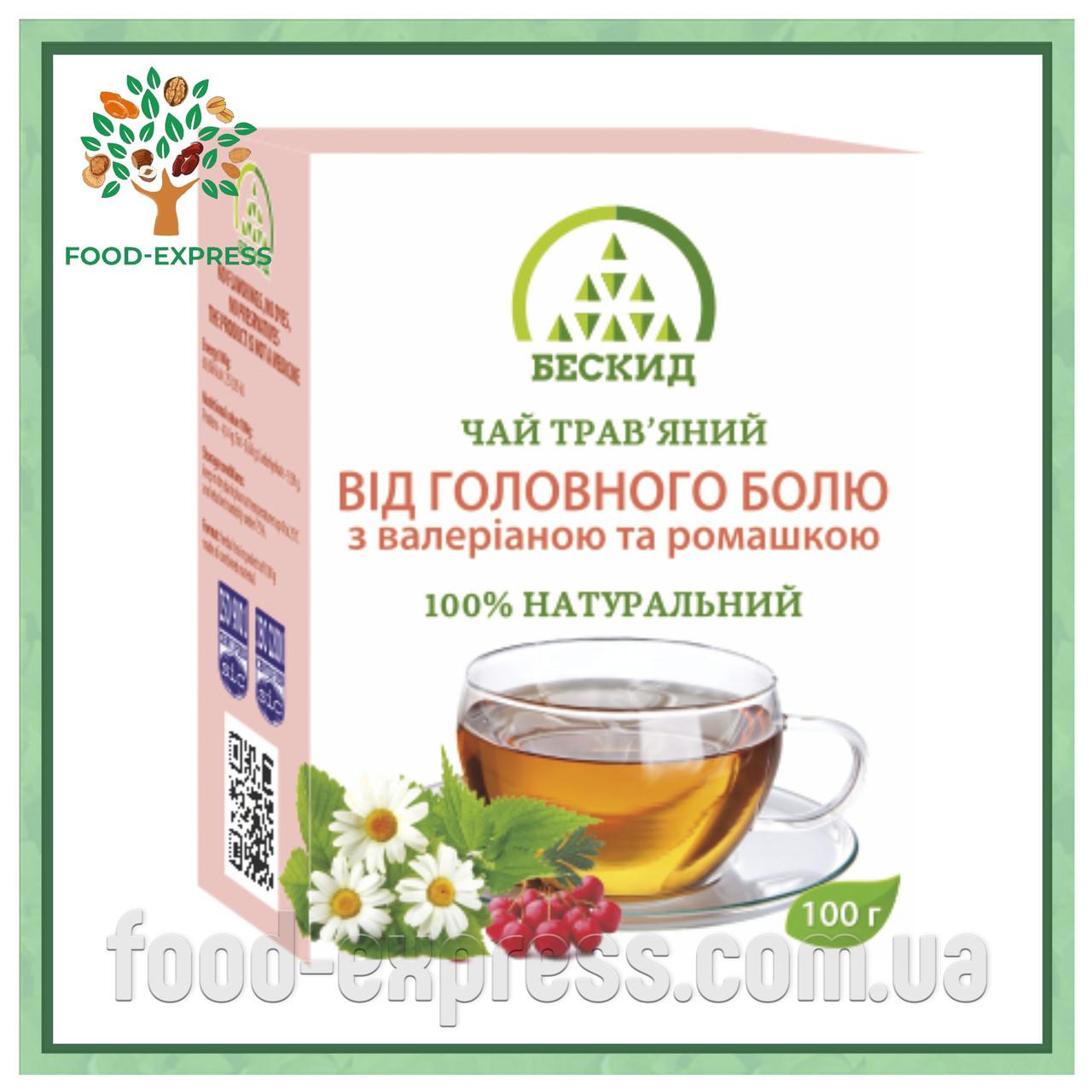 Чай трав'яний «Від головного болю» з валер'яною та ромашкою 100г
