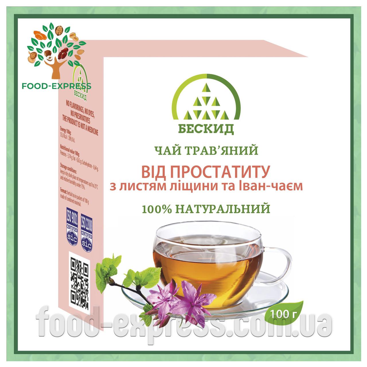 Чай трав'яний «Від простатиту» з листям ліщини та Іван-чаєм 100г