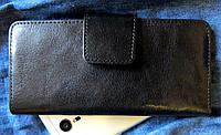 Элегантный черный кошелек