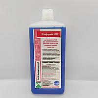 Средство для дезинфекции, предстерилизационной очистки и стерилизации Лизоформин 3000, 1 л