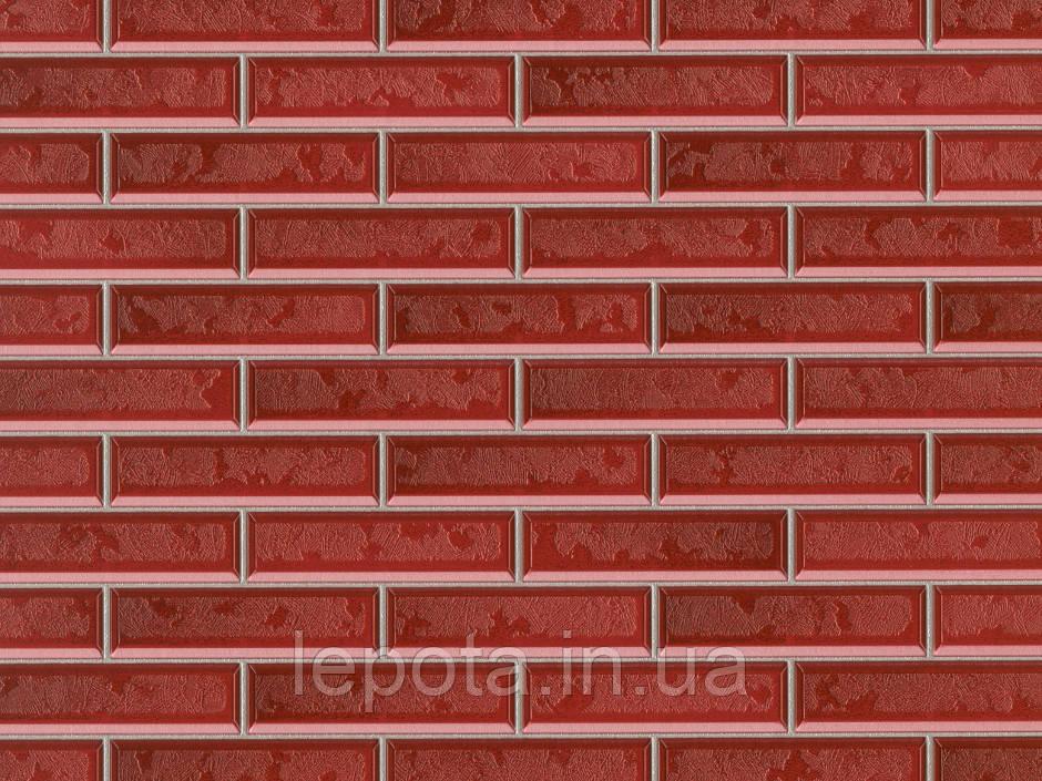 Супер мойка В49.4 Лего 5753-13