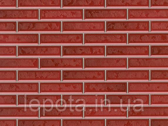 Супер мойка В49.4 Лего 5753-13, фото 2
