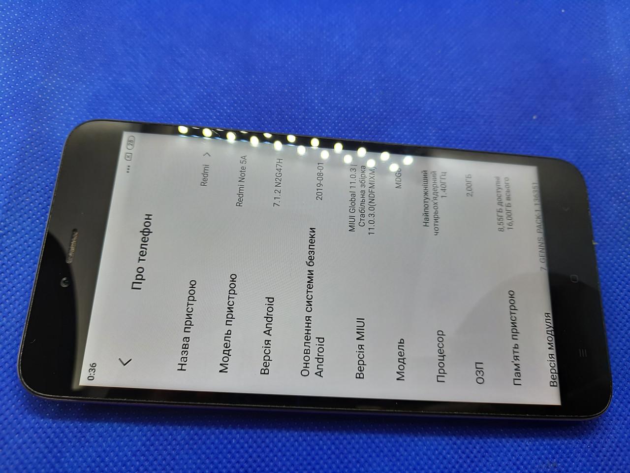 Xiaomi Redmi Note 5A 2/16 #966ВР
