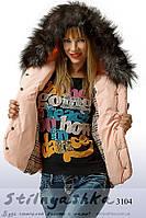 Женская зимняя куртка Прованс с капюшоном персик, фото 1