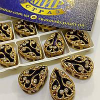 Капли  Amethyst в золотой ажурной оправе  15х20мм, 1шт