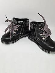 Черные ботинки для мальчика,размер 23