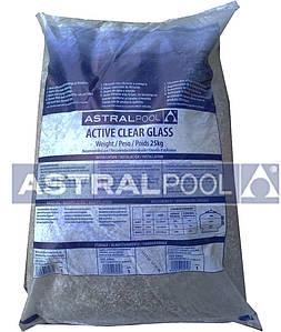 Скляний пісок для фільтрів (AFM засипка) Astral Pool Active Clear Glass 0.5-1 мм, 25 кг