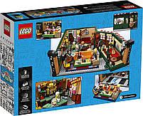 Лего френдс Центральная кофейня (Центральный парк Кафе Друзей) LEGO Ideas Central Perk (21319), фото 2