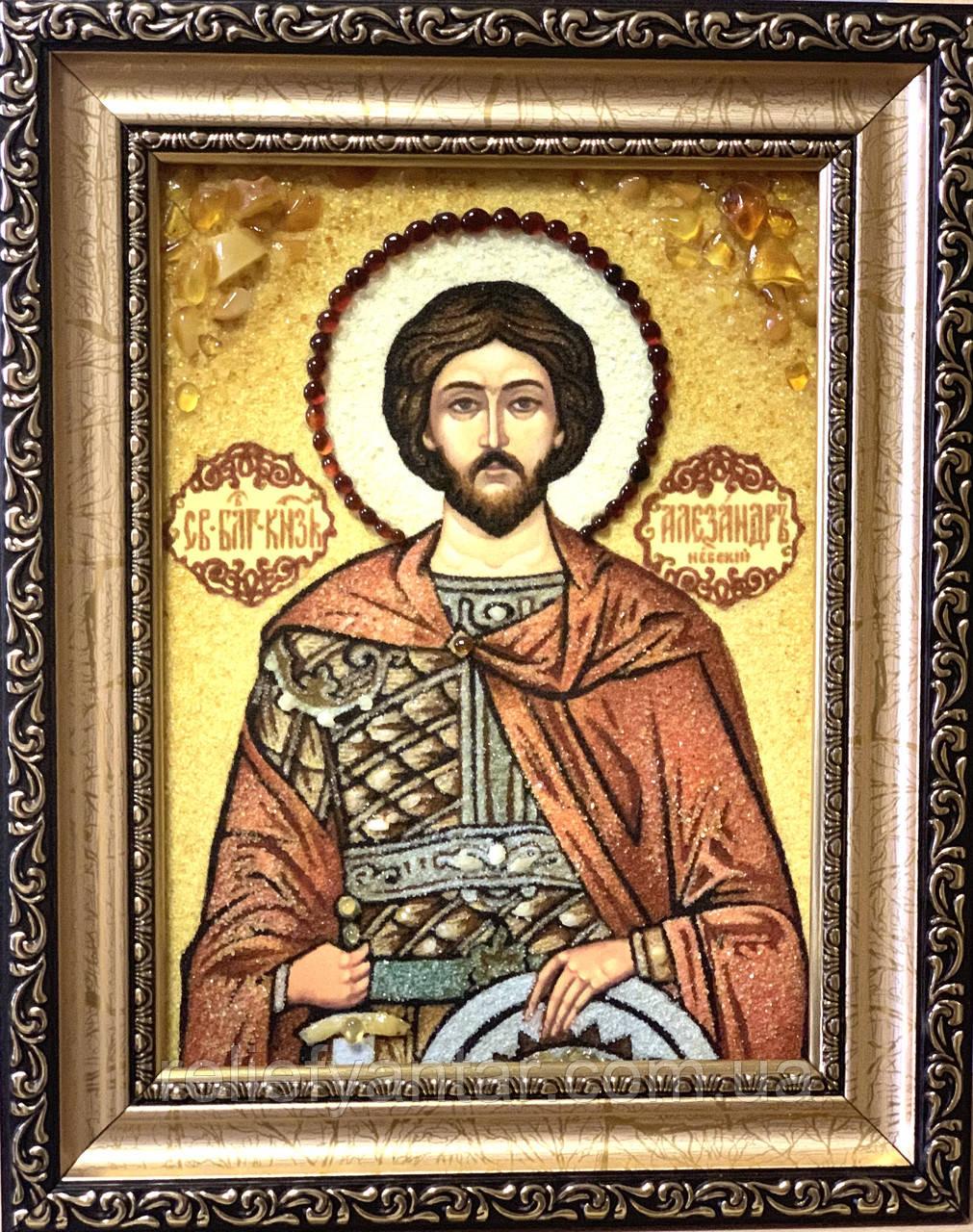 Икона именная Александр  Невский из янтаря , Ікона іменна Олександр Невський  30x40 см