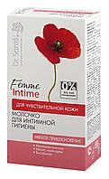 Молочко для интимной гигиены Dr.Sante Femme Intime Мягкое прикосновение - 230 мл.