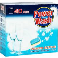 Таблетки для посудомоечных машин Power Wash 40 штук