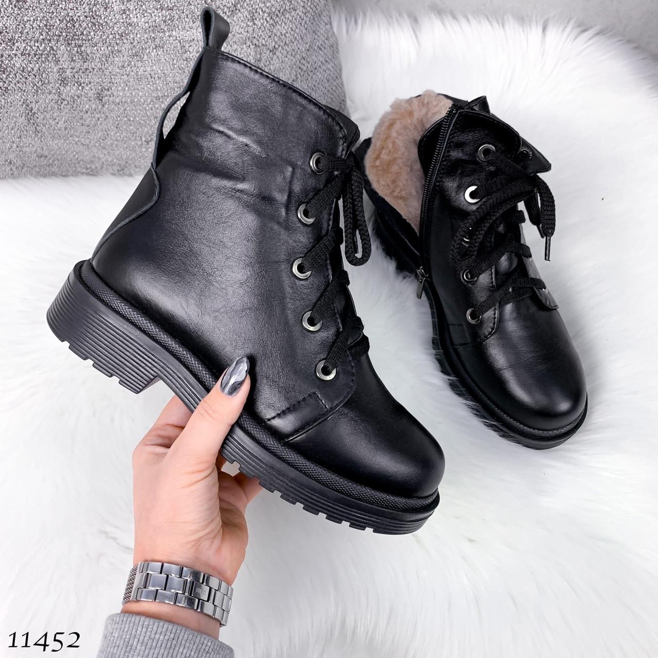 Мягкие кожаные ботинки 11452 (ЯМ)