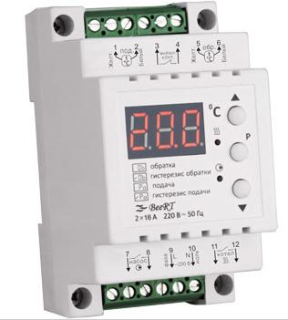 Терморегулятор для котла BeeRT (2 датчика)