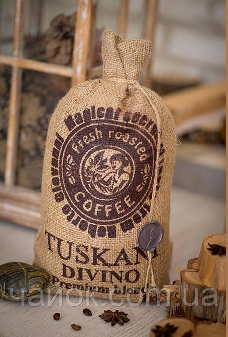Кофе Tuskani Divino в зерно 1 кг ( 60Х40)