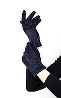 Перчатки FAMO Женские перчатки Глитс синие S S (1-69)