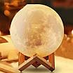 """Настольный 3D светильник-ночник """"Луна"""" Magic 3D Moon Light Touch Control 5 цветов 15 см с подставкой  (51842y), фото 3"""