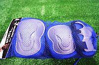 Защита для роликов Protection L синяя