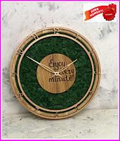 Деревянные Эко-часы 25 см со стабилизированным мхом настенные Оригинальный декор подарок Годинник дерев'янний