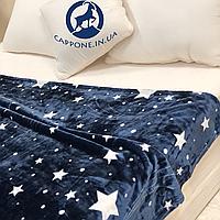 Плюшевый плед микрофибра (покрывало на диван Королевское) Звездное небо Cappone