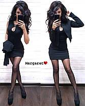 Костюм женский с юбкой, фото 2