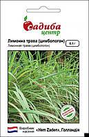 Насіння Лимонграсс (лимонна трава) 0,1 г. СЦ