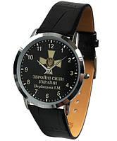 Часы женские наручные Вооруженные Силы Украины (ВСУ), именные часы, подарок для девушки, жены, коллеги, сестры