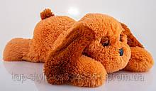 Мягкая игрушка Собака Тузик 50 см