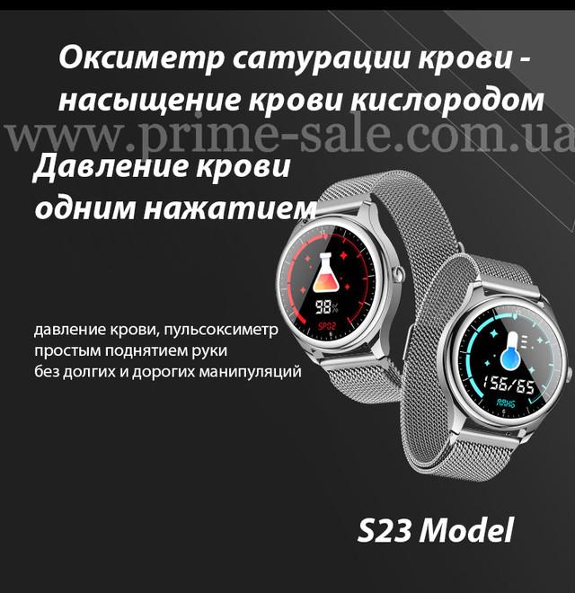 фитнес браслет S23 пульсоксиметр водонепроницаемый цветной экран с давлением крови
