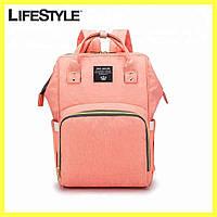 Сумка-рюкзак для мам BABY BAYLOR