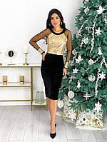 Женское нарядное платье с 42 по 48 рр бархат + пайетки