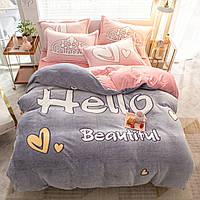 Плюшевое постельное белье Hello
