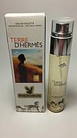 Парфюмированная вода Hermes Terre D'hermes с феромонами
