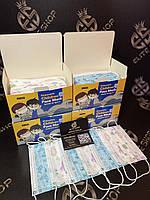Маски детские медицинские трёхслойные штампованные, одноразовые маски для лица с зажимом для носа