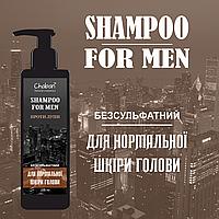 """Чоловічий шампунь для нормальної шкіри голови """"Проти лупи"""""""