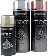 Краски с эффектом полированной поверхности (хром)