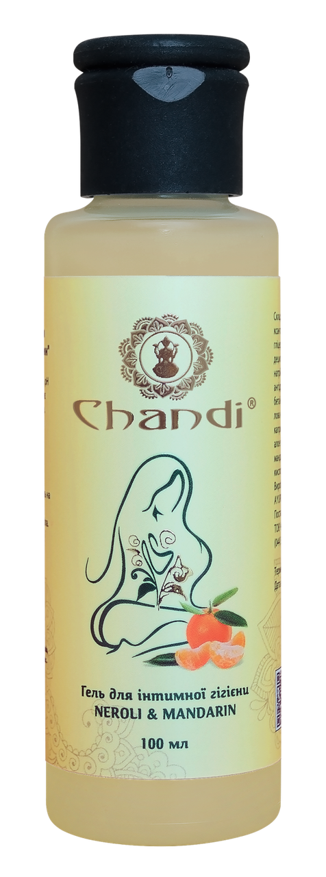 """Гель для інтимної гігієни Chandi """"Неролі та мандарин"""", 100мл"""