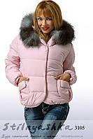 Женская зимняя куртка Прованс с капюшоном пудра