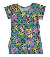 Платье LOL 110