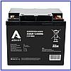 Аккумулятор Azbist 40Ач Super ASAGM -12400М6 12V 40Ah