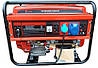 Генератор бензиновый Edon PT-7000С