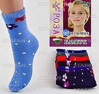 Детские зимние пуховые носочки Roza 3562 14-15. В упаковке 12 пар