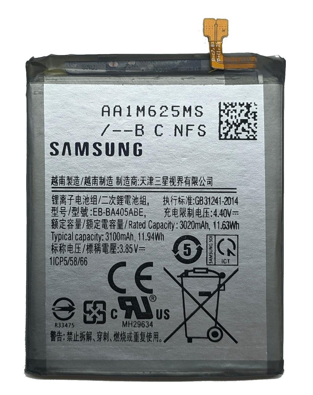 Аккумулятор Samsung Galaxy A40 A405FD EB-BA405ABE