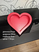 Пенобокс - коробка для подарков и цветов Сердце красное