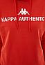 Женское худи Kappa, фото 4