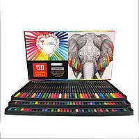 Подарочный набор для рисования 120 шт цветные карандаши премиум класса